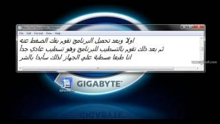 اصلاح الفلاش مومري التالفة برنامج جمبل لاصلاح الفلاش مومري التالفة