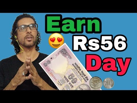 Earn Rs56 Per Day By Using This Easy Trick || 100% Working