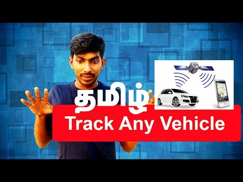 How to Track Vehicle Owner name with Vehicle Number - Tamil Techguruji