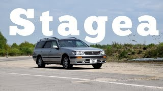1997 Nissan Stagea RSFour: Regular Car Reviews