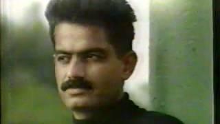 Aamir Saleem Shaher