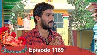Priyamanaval Episode 1167, 12/11/18 - PakVim net HD Vdieos Portal