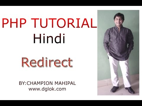 Learn PHP Tutorial in Hindi 36 Redirect Pages and using Header function and location