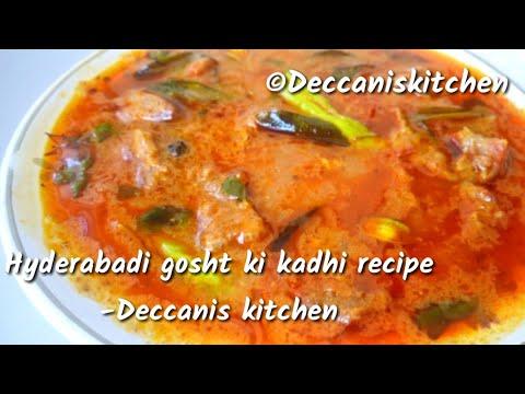 Hyderabadi gosht ki kadhi recipe