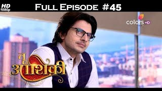 Tu Aashiqui - Full Episode 43 - With English Subtitles