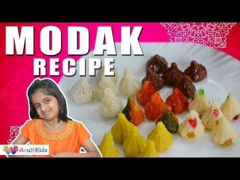 Modak recipe | How to make modak | Ganesh Chaturthi special