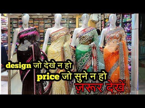 wholesale market of Designer Sarees In Classy Color Combinations | urban hill