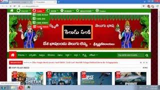 How To Download Latest Telugu Dubbed Movies & Telugu Cartoon videos