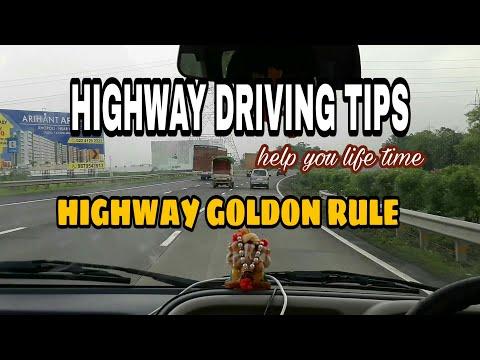 How to drive on highway|GOLDEN RULE|Highway पर Drive करनेसे पहले ये पता होना जरूरी है|Learn to turn