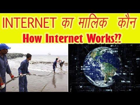 How Internet Works ? Explain in Hindi!!!