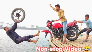 Non-stop Comedy Video 2020 New Funny Comedy Video कॉमेडी वीडियो | By Bindas Fun Masti