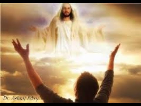 Important Information concerning the Rapture of the Church