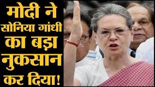 ऐसा क्या है Jallianwala Bagh National Memorial Amendment Bill में कि Congress BJP पर भड़क गई?