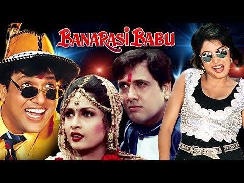 Hindi Comedy Movie   Banarasi Babu   Showreel   Govinda    Ramya Krishnan