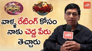 Jabardasth Shaking Sheshu Clarifies about Anchor Anasuya, Sheshu Most Vulgar Conversation | YOYO TV