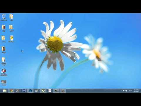 How to Create an Icon From a JPEG : Photo & Video Editing