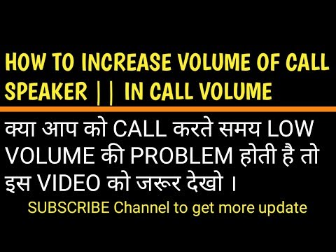 HOW TO INCREASE VOLUME OF CALL SPEAKER   IN CALL VOLUME   BENEFIT OF ROOTED ANDROID