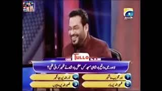 Tariq Aziz unbeatable legendary performance.