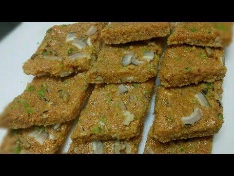 Suji ki Barfi/ Rawa Barfi / Suji ka Halwa Recipe