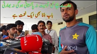 Tough Training Session Pak Team, Shoaib Malik Discloses His Kid will be National of 3rd Country