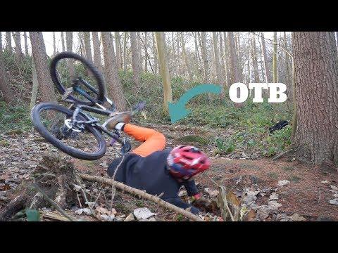 Solo Winter MTB Ride