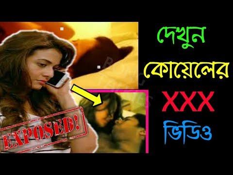 Xxx Mp4 Koel Mallick Xxx Video Exposed Koel Mallick Scandal Koel Mallick Bangla News 3gp Sex