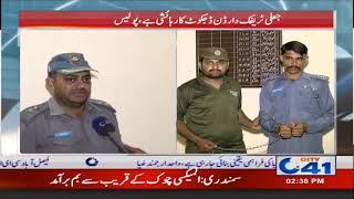 Faisalabad Police Arrested Fake Traffic Warden | City 41