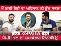 Sippy Gill ਮੈਂ Debi Makhsoospuri ਬਾਈ ਦਾ ਅਹਿਸਾਨ ਨੀ ਭੁੱਲ ਸਕਦਾ   Interview   Jaddi Sardar   PT