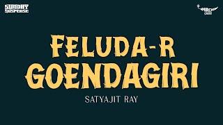 Sunday Suspense , Feluda , Feluda R Goendagiri , Satyajit Ray , Mirchi 98.3