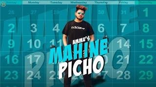 Mahine Pichon (Full Song) Ammu | Juke Dock | Latest Punjabi Song 2019 |