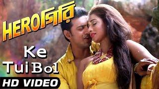 """Ke Tui Bol from """"Herogiri"""" (Arijeet Sing)"""