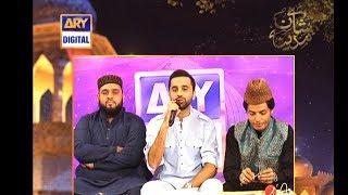 Shan-e-Madina 2019 | Lahore | Multan | Auditions Promo