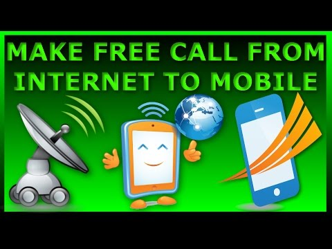 How to make free calls from PC to Phone/Mobile?Muft call PC se Mobile par kaise karte hain?[Hindi]