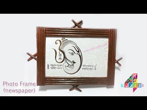 DIY: Recycled Newspaper Photo Frame (Handmade) - Home Decor