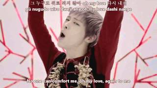 AA - Because I'm Crazy MV [eng sub + romanization + hangul]