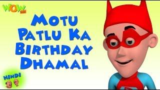 Motu Patlu Cartoons In Hindi    Animated Series   Motu Patlu Ka Birthday Dhamal   Wow Kidz