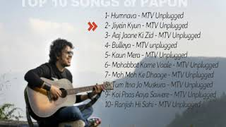 Best of Papon unplugged Songs | papon songs