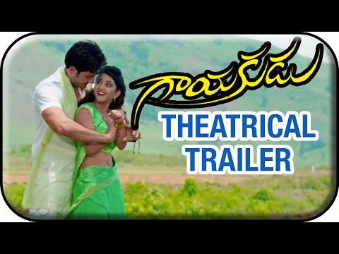 Xxx Mp4 Gayakudu Movie Theatrical Trailer Ali Reza Shriya Sharma 3gp Sex