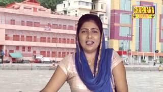 Teri Kanwar Main Layi | Priti Chaudhry |  by chaprana music