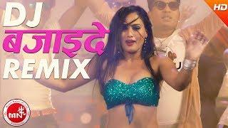 New Nepali Lok Pop Song | DJ Bajaide - DB Nirankari & Kamal Grizz Ft. Bikram Chauhan & Chandra Dahal