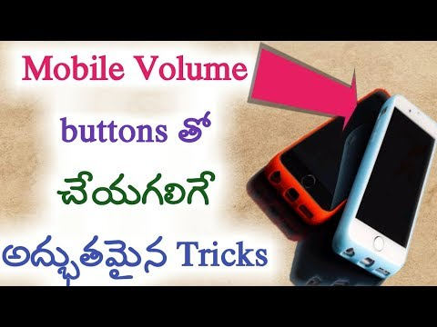 Volume buttons secrete Tricks in telugu | kiran youtube world