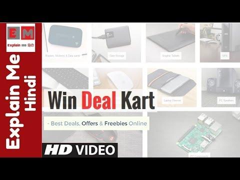 WinDealKart Get Best Deals & Offers Online Purchase!