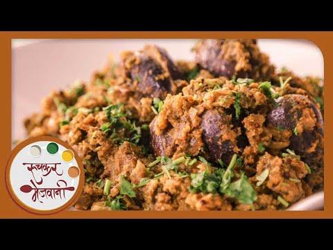 Bharli Vangi Recipe - भरली वांगी | Maharashtrian Style | Recipe by Archana in Marathi