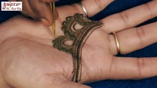 Quick and Simple Front Hand Henna Design for EID 2017 | Mehndi Designs For Hands #60