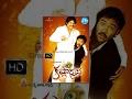 Krishnarjuna Telugu Full Movie  Nagarjuna Vishnu Mamta Mohandas  P Vasu  M M Keeravani