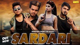 Sardari | Himanshi Goswami | Himmy J | Pawan Gill | Latest Haryanvi Songs Haryanavi 2018 | Bawander