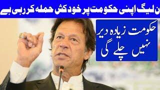 Aab Hakumat Zyada Dair Nahi Chalay Ge - Imrna Khan - Headlines 12:00 AM - 15 Oct 2017 - Dunya News
