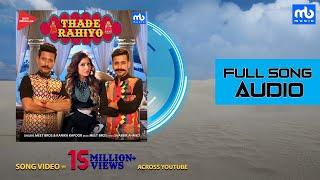 Thade Rahiyo - Song Audio | Meet Bros ft. Kanika Kapoor | Shabbir Ahmed