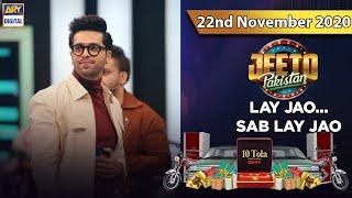 Jeeto Pakistan – Guest: Aadi Adeal Amjad – 22nd November 2020