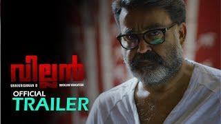 Villain Movie Official 4K Trailer | Mohanlal | Manju Warrier | Raashi | Vishal | Hansika | Srikanth